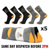 Mongrel Cotton Socks - 5 Pack - 1x Black, 2x Dark Grey, 2x Light Grey