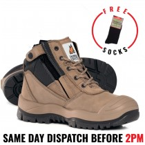 Mongrel 461060 Work Boots. Steel Toe Safety. Zip-Sider Plus Bump Cap